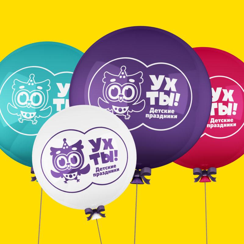 Логотип и фирменный стиль <br> агентства праздников Ух ты!