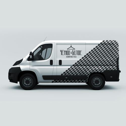 Логотип и фирменный стиль <br> химчистки «Чёрное & Белое»