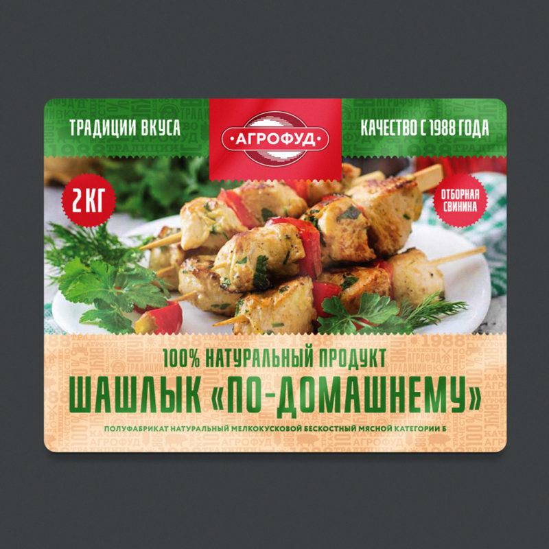 Логотип, упаковка и элементы стиля <br> мясокомбината «Агрофуд»