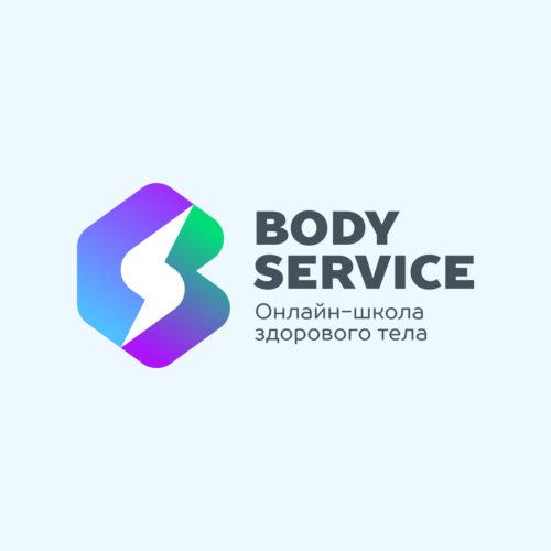 Логотип онлайн-школы <br> «Body Service»