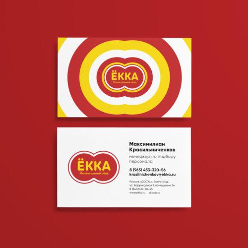Логотип и фирменный стиль <br> сети кафе «ЁККА»