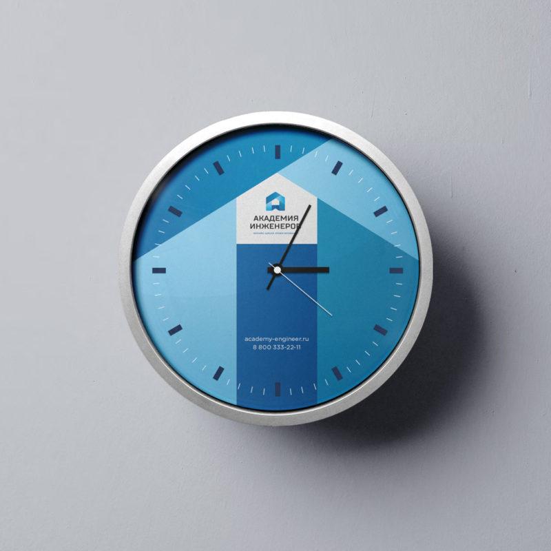 Логотип и элементы стиля <br> онлайн-школы «Академия Инженеров»