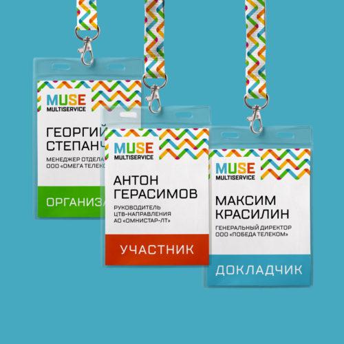 Логотип и фирменный стиль<br> форума телеоператоров «MUSE»