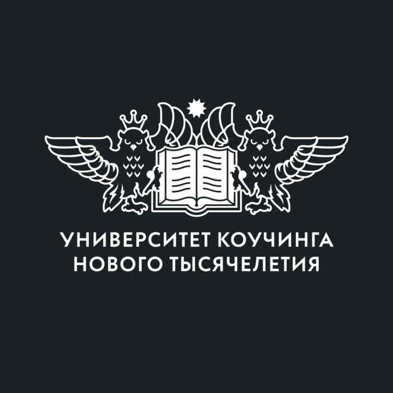 Логотип и фирменный стиль <br> «Университета КНТ»