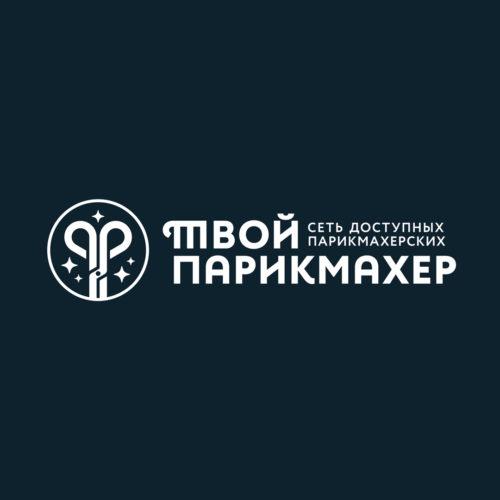 Вариант логотипа сети <br> парикмахерских «Твой парикмахер»